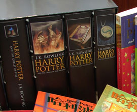 Read the Harry Potter Books